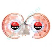 Кулер для видеокарты Thermaltake DuOrb CL-G0102 с тепловыми трубками (медный) - Псков