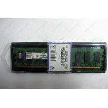 Модуль оперативной памяти 2048Mb DDR2 Kingston KVR667D2N5/2G pc-5300 (Псков)