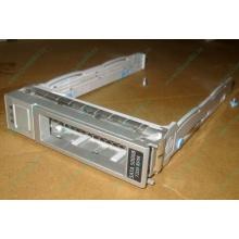 Салазки Sun 350-1386-04 в Пскове, 330-5120-04 1 для HDD (Псков)