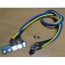 Панель передних разъемов (audio в Пскове, USB в Пскове, FireWire) для корпуса Chieftec (Псков)