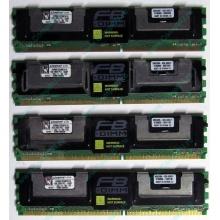 Серверная память 1024Mb (1Gb) DDR2 ECC FB Kingston PC2-5300F (Псков)