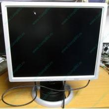 """Монитор 19"""" Belinea 10 19 20 (11 19 02) царапина на экране (Псков)"""