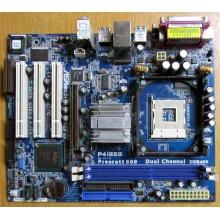 Материнская плата ASRock P4i65G socket 478 (без задней планки-заглушки)  (Псков)