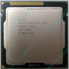 Процессор Intel Pentium G630 (2x2.7GHz) SR05S s.1155 (Псков)