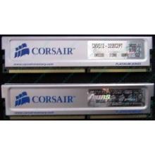 Память 2 шт по 512Mb DDR Corsair XMS3200 CMX512-3200C2PT XMS3202 V5.2 400MHz CL 2.0 0615197-0 Platinum Series (Псков)
