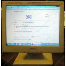 """POS-монитор 8.4"""" TFT OTEK OT84NA (Псков)"""