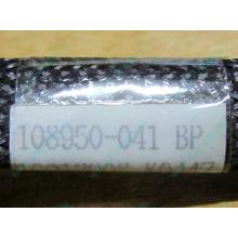 IDE-кабель HP 108950-041 для HP ML370 G3 G4 (Псков)