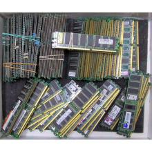 Память 256Mb DDR1 pc2700 Б/У цена в Пскове, память 256 Mb DDR-1 333MHz БУ купить (Псков)