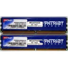 Память 1Gb (2x512Mb) DDR2 Patriot PSD251253381H pc4200 533MHz (Псков)