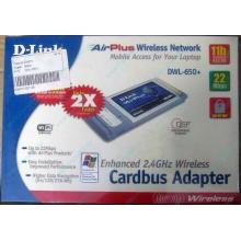 Wi-Fi адаптер D-Link AirPlus DWL-G650+ для ноутбука (Псков)