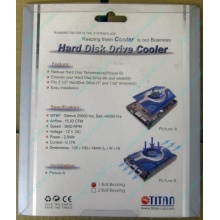 Вентилятор для винчестера Titan TTC-HD12TZ в Пскове, кулер для жёсткого диска Titan TTC-HD12TZ (Псков)